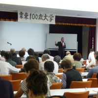 栗東市100歳大学開校講演会(20150919)